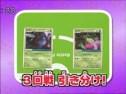 pokemon-sunday-lost-link-volbeat-carnivine