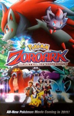 Packshot américain du treizième film Pokémon