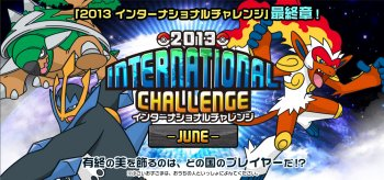 Tournoi International Challenge Juin 2013
