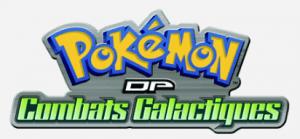 logo DP galactiques