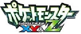 PokemonSeason19LogoXYZ