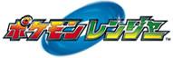 new_logo_ranger