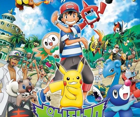 Liste Des épisodes De La Saison 20 Pokémon Soleil Et Lune