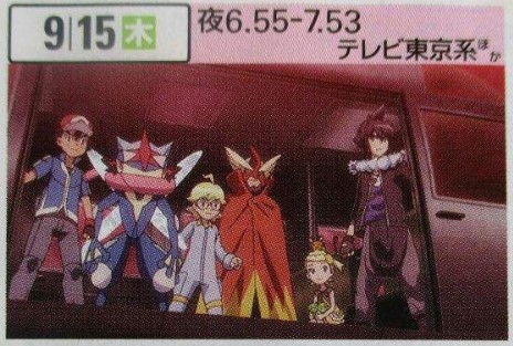 anime xyz team flare