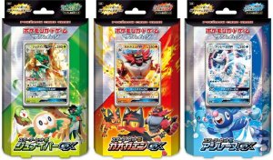 boxjcc-evolutions-finales