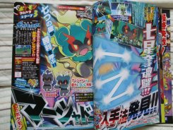CoroCoro Marshadow