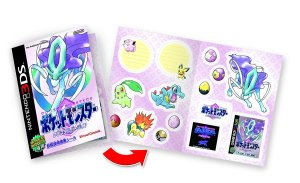 Pokémon Cristal - version japonaise : Les bonus absents de la version française