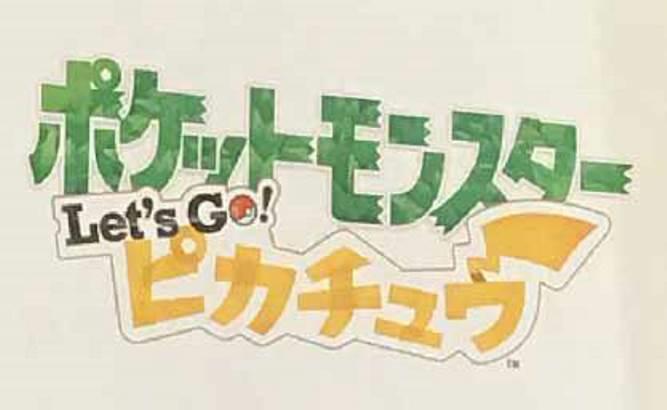 Logo Pokémon Let's GO Pikachu