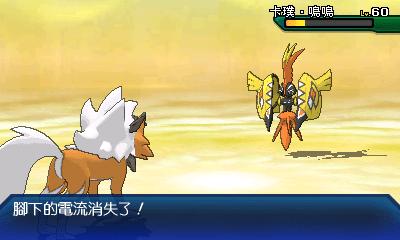 鬃巖狼人(黃昏的樣子)透過專用的Z招式表現得更活躍!