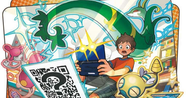 Pokemon Sun And Moon's Next Global Mission Is Now Live