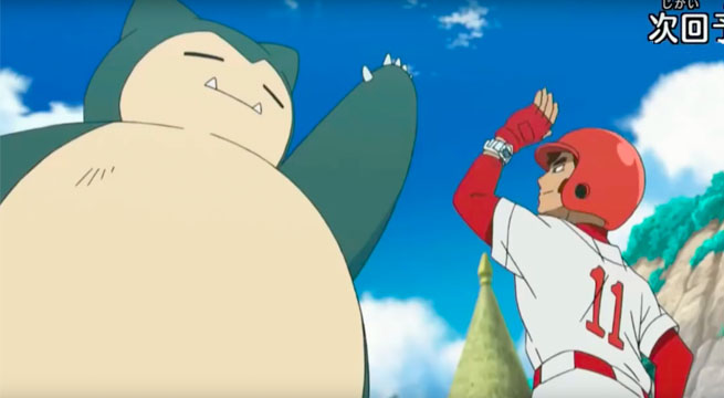 Pokemon Sun & Moon Anime Is About To Debut One Epic Throwback Episode