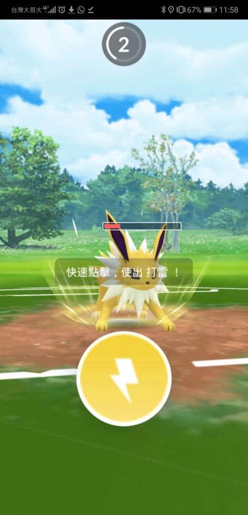 Pokemon GO 對戰更新細節:特殊招式新增、隊長派出寶可夢列表、神奧石獎勵、隊伍編制 ⋆ Pokemon Hubs 寶可夢 GO資訊