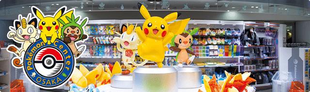 Il Pokémon Center di Osaka venne aperto il 26 novembre 2010.