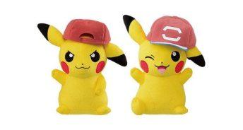 Prodotti Pokemon Center - Banpresto pikachu cappello1