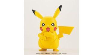Prodotti Pokemon Center - action figure Pikachu2