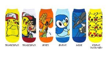 Prodotti Pokemon Center - linea film calzini