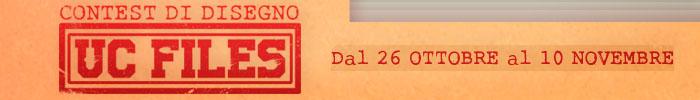 Uc-Files-10-700x100.jpg
