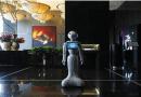 Tech infused in Las Vegas casinos