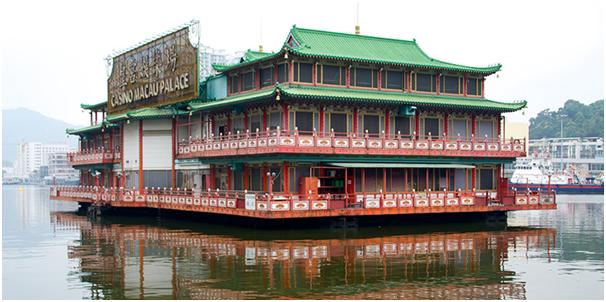 The Floating Casino in Macau