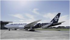 Air New Zealand app