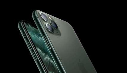 iphone-11-pro-titel