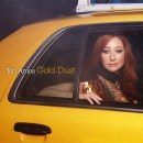 Tori Amos Gold Dust review, sounds good on iPhone 5 and iOS6