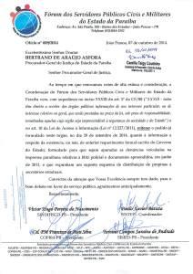 """Ofício ao Procurador Geral 212x300 - Fórum dos Servidores protocola novo ofício no MP sobre escândalo do """"propinoduto"""""""