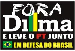 O tamanho de Dilma e do PT perante o povo já pode ser medido pelas réguas sociais. Quase sumiram do mapa . Há alguma dúvida ? – Por Gilvan Freire
