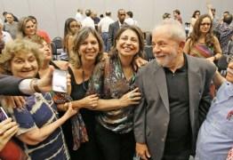 Lula terá sigilos bancário, telefônico e fiscal quebrados
