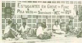 greve de fome 300x159 - O QUE MUDOU? Três décadas da última greve de fome na UFPB