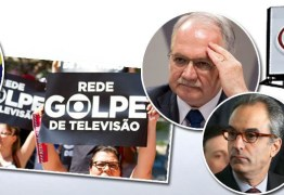 BRASIL 247: Globo protesta contra avanço da 'ditadura de Temer'
