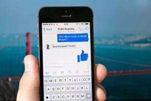 facebook messenger janitors 300x200 - Messenger, do Facebook, ficará mais inteligente