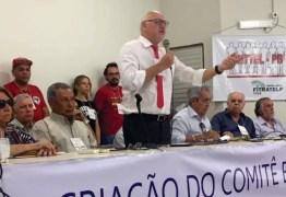 Ministro derruba 'feriado' em comemoração ao Dia dos Bancários e sindicato recorre a Ricardo para cassar liminar