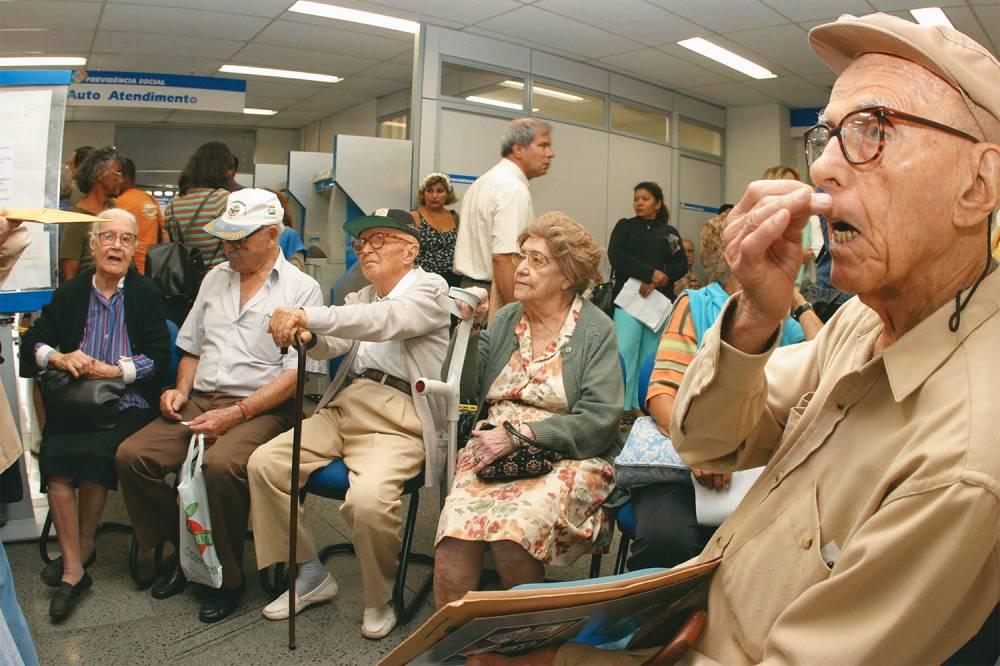idosos - Parecer da Câmara libera aumento em plano de saúde a partir de 60 anos