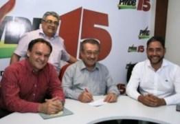 UBAM declara apoio a pré-candidatura de José Maranhão a governador