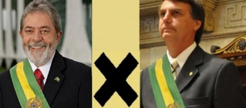 bolsonaro aparece na frente de lula em pesquisa eleitoral 735201 - DO CHOQUE ENTRE LULA E BOLSONARO VAI SURGIR UM PAIS MELHOR. OU ENTÃO O BRASIL VAI AFUNDAR DE VEZ - Por Gilvan Freire