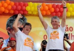 RICARDO SENADOR: A entrada do governador no páreo muda o cenário para 2018 – Por Nonato Guedes