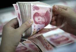 Chinesa ganha dois bilhões de dólares em 4 dias