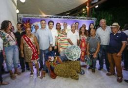 PMJP anuncia 'Carnaval de Boa' e Show de Elba Ramalho