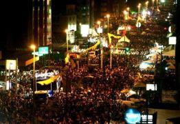 Desfile das Muriçocas do Miramar e Carnaval alteram expediente nas repartições estaduais