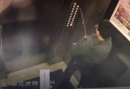 VEJA VÍDEO:  Adolescente urina em painel de elevador, provoca pane e fica preso