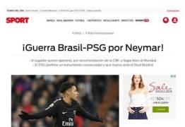 Jornal espanhol diz que CBF e PSG travam 'guerra' por Neymar