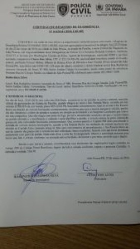 d7bb8453 a700 44d0 bd49 9f8f350a93aa 169x300 - Pâmela pode ser processada pelo crime de dano qualificado, diz advogado do governador- VEJA VÍDEOS