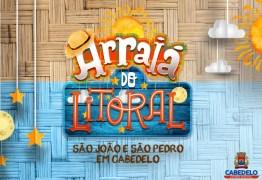 """PMC apresenta """"Arraiá do Litoral – São João e São Pedro em Cabedelo"""", com sete dias de festa, cultura e animação"""