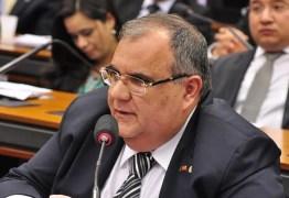 Assembleia Legislativa da Paraíba emite nota de pesar pelo falecimento de Rômulo