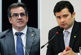 PP NA MIRA: Procuradoria denuncia parlamentares por obstrução de Justiça