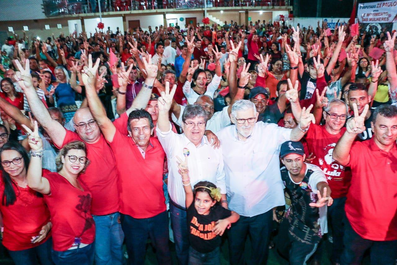 WhatsApp Image 2018 08 12 at 09.05.40 - Em Santa Rita, João destaca R$ 228 milhões em investimentos e propõe ampliação de políticas públicas