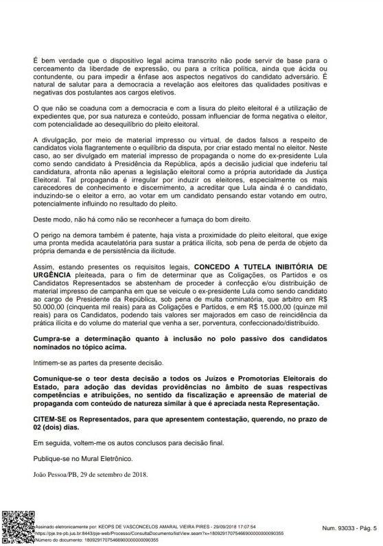 Screenshot 20180929 190229 e1538259661222 - MULTAS DE ATÉ R$ 65 MIL: TRE proíbe candidatos e partidos de utilizarem material de campanha com Lula como candidato a presidente