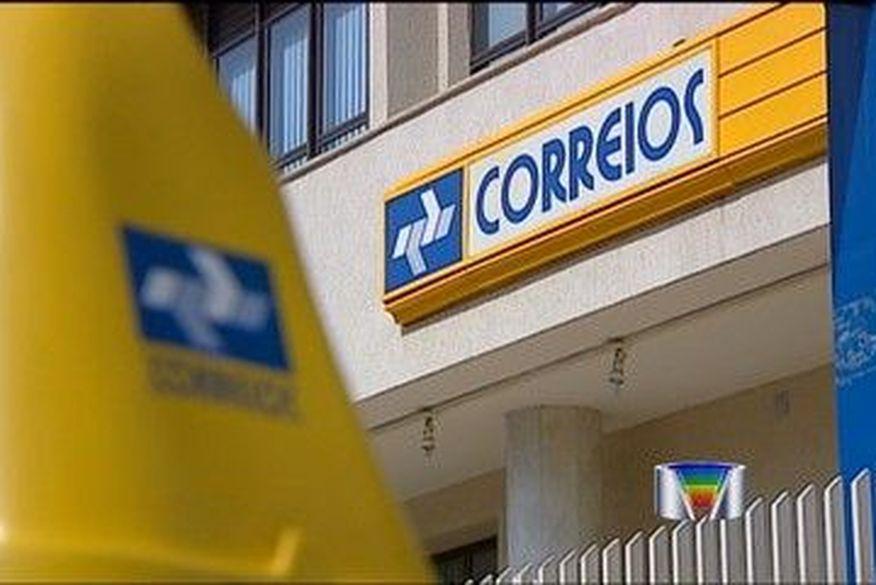 agencia do correios e arrombada em sao jose da mata distrito de cg 1 - PROGRAMA DE DEMISSÃO VOLUNTÁRIA: Petrobras, Infraero, Correios e mais quatro estatais querem se livrar de 21 mil funcionários