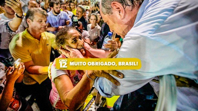 x43363908 1872269499560387 2779105773387513856 n.png.pagespeed.ic .ItKEEV3nHT - 'Muito obrigado, Brasil', diz Ciro, após ficar fora do segundo turno